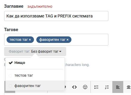 prefix.jpg.4a45eb9d4562d8601527cfc884a2308c.jpg