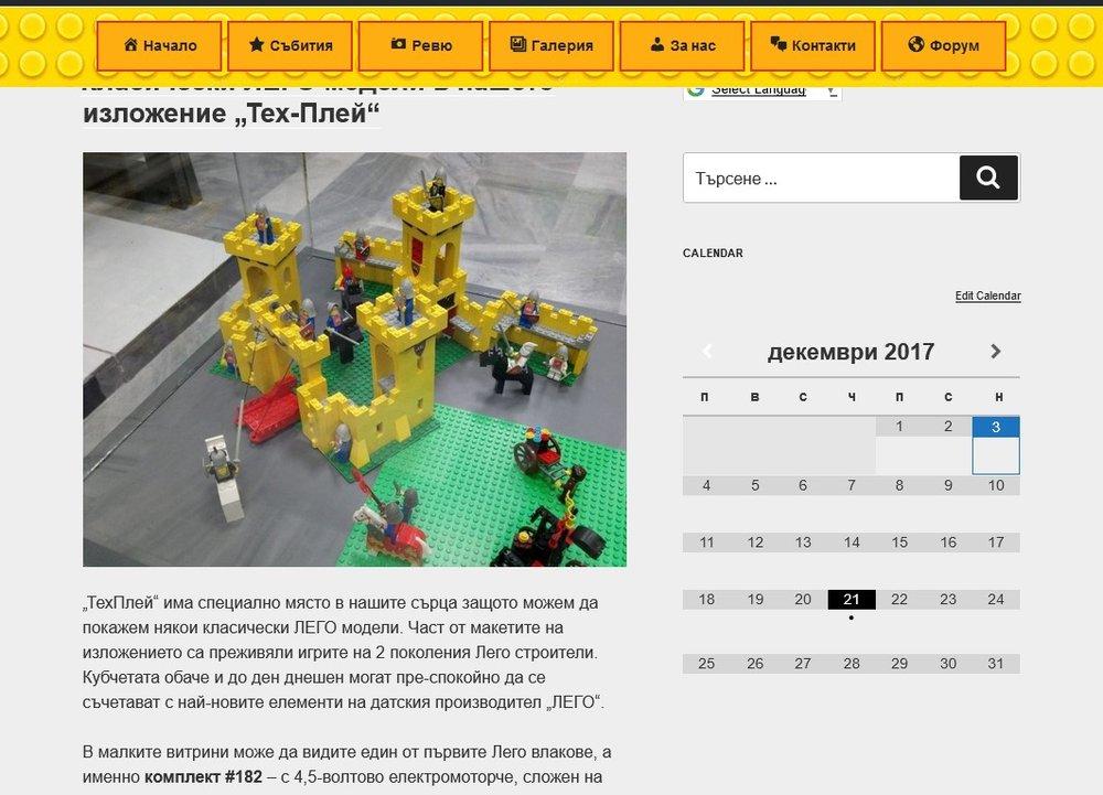 Screenshot_7.thumb.jpg.b89dea46a1ff3858e387d54e2759cd90.jpg