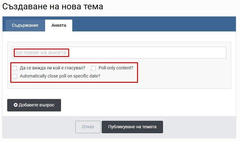 02_poll.jpg.4c38d3aa0ce3b9ea739d340226e5349c.jpg