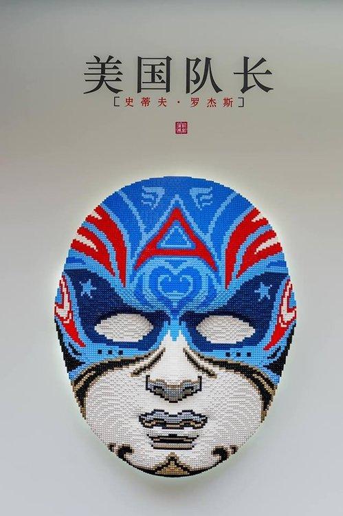Avengers-Chinese-Opera2.jpg