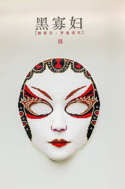 Avengers-Chinese-Opera3.jpg
