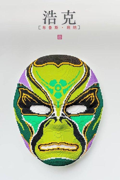 Avengers-Chinese-Opera4.jpg