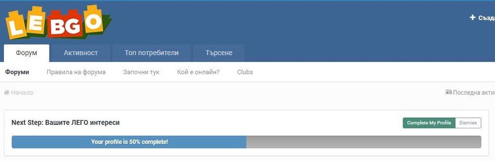 Screenshot_5.thumb.jpg.c44619618c284a5b1c767feb8c077f74.jpg