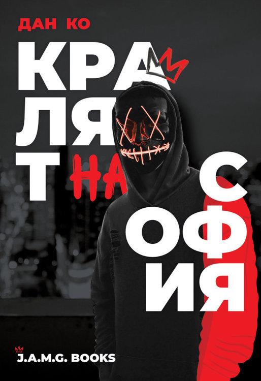 KOS_cover_web.jpg