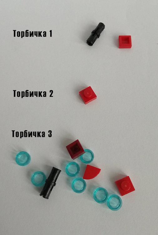 1116336310_00-spareparts.thumb.jpg.e30af9fa811d840a5541e598c197b527.jpg