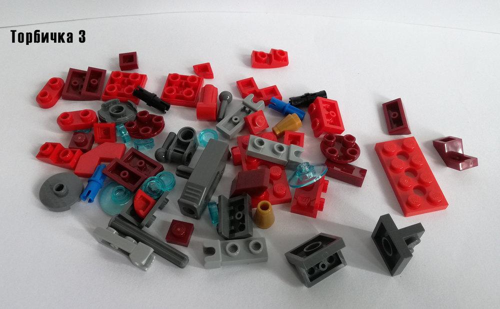 1377629193_09-box3.thumb.jpg.1ef76ad9180053261d962b1f6d354939.jpg
